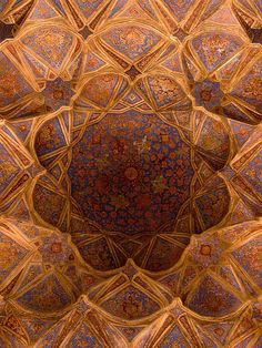 Interesting Isfahan - http://www.travelandtransitions.com/destinations/destination-advice/asia/