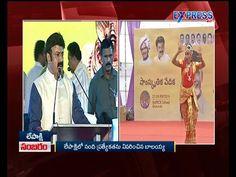 Lepakshi Utsav Day 2- MLA Balakrishna speech- Express TV