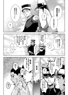 Otaku, Manga, Comics, Anime, Celebrities, Celebs, Manga Anime, Manga Comics, Cartoon Movies