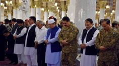 PM pays salam at Roza e Rasool before returning to Pakistan