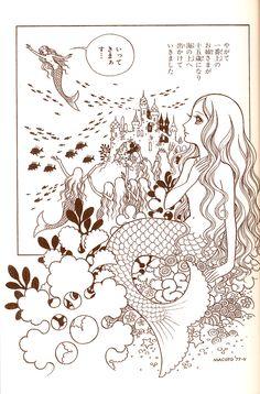 "shojo-manga-no-memory:  Macoto Takahashi My scan from ""The little mermaid"" manga ♥"