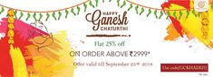 Amla Hair Oil, Happy Ganesh Chaturthi, True Gift, Handmade Soaps, Body Care, Herbalism, Coding, Big, Natural