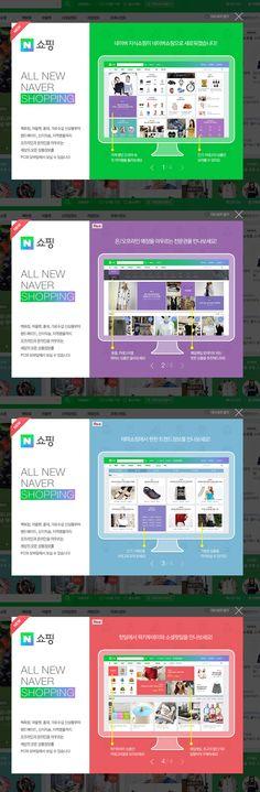 NAVER N쇼핑 renewal promotion