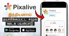 Start creating post with Pixalive. Add Voice Notes along with Photos, Videos, and Texts and secure your memories with Pixalive. Google App Store, Medium App, How To Become, How To Get, News Apps, What's Trending, Texts, Notes, Social Media