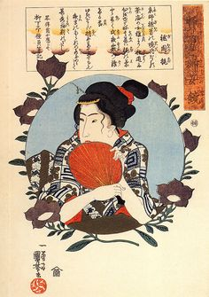 Japanese Art: The petals, the fan. Ukiyo-e. Utagawa Kuniyoshi.