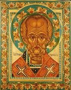 St. Nicholas - I was a guest of Vladimir's a number of years ago and he wrote enormous, fabulously detailed icons in a tiny apartment in Vancouver, B.C.