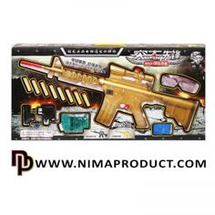 تفنگ اسباب بازی - Google Search Public Network, Nerf