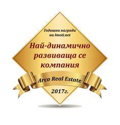 За всеки ваканционен имот, закупен или резервиран през периода 01.01.2018 г. – 28.02.2018 г., всеки клиент на Arco Real Estate ще получи 2% ОТСТЪПКА от цената.