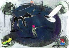 """Dibujo a partir del azar y de la mancha. """"Domador de animales imposibles"""". Javier Lasarte. 1º Bachillerato Artístico. IES. Usandizaga 2014"""