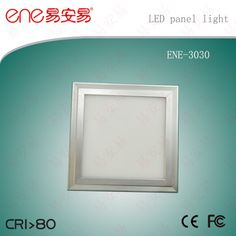 300*300mm led panel light www.ene-led.com
