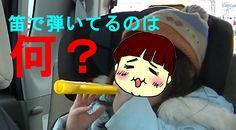 リズムで当てろ!子供は笛で何の曲を弾いている?【子供の面白映像】