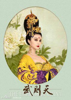 empress of china - fan bing bing