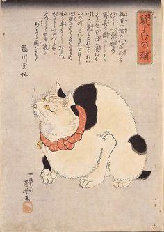 Utagawa Kuniyoshi (歌川 国芳?, January 1, 1798 - April 14, 1861) was one of the last great masters of the Japanese ukiyo-e style of woodblock prints and painting. He was a member of the Utagawa school.