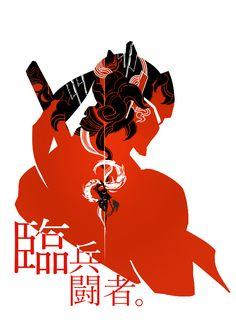Genji print by elapuse