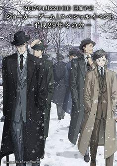 Blu-ray BOX下巻 購入者優先販売イベント Joker Game Anime, J Games, Hot Anime Guys, Anime Boys, Dazai Osamu, Character Drawing, Fantasy Art, Fan Art, Animation