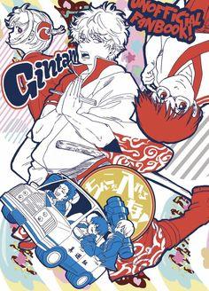 Gintama, Crying My Eyes Out, I Love Anime, Art Drawings, Things To Come, Kawaii, Manga, Bird, My Love