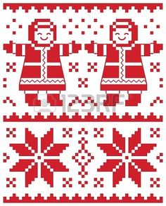 Christmas vector card - traditional knitted pattern illustration Stock Photo - 16398335
