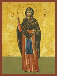 Synaxarion of Saint Paraskevi the Martyr | MYSTAGOGY RESOURCE CENTER