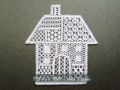 Bobbin Lacemaking, Baby Blessing, Needle Lace, Lace Making, Crochet Top, Projects To Try, Arts And Crafts, Embroidery, Sewing
