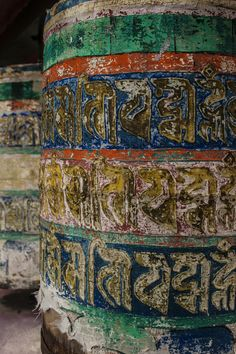 Nature takes over. . .a Tibetan Buddhist prayer wheel.