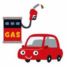 女「ガソリンのEのマークってどう言う意味?」低学歴「endだよ、ガソリンが終わりって意味な」高学歴俺「empty空って意味だろ」
