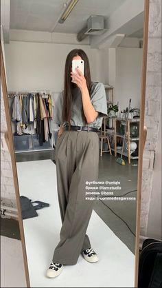Outfits looks moda fashion trends street style широкие брюки футболка с чем носить сочетание