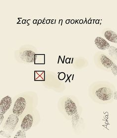 by Arkas Do you like chocolate ? Funny Statuses, Funny Jokes, Very Funny, Greek Quotes, True Words, Funny Photos, Haha, Humor, Greek Gods