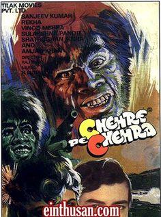 Chehre Pe Chehra Hindi Movie Online - Sanjeev Kumar, Vinod Mehra, Shatrughan Sinha, Rekha, Sulakshana Pandit, Amol Palekar and Rajni Sharma. Directed by Raj Tilak. Music by N. Dutta. 1981 ENGLISH SUBTITLE