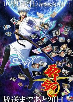 Gintama S6 Episode 06 VOSTFR Animes-Mangas-DDL    https://animes-mangas-ddl.net/gintama-s6-episode-06-vostfr/