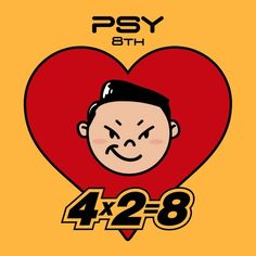 "PSY 8th Album ""4X2=8"" K-POP CD + 48p Booklet + Sticker Sealed #Pop"