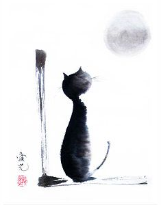 Painting - Tomorrow Will Be A Better Day by Oiyee At Oystudio