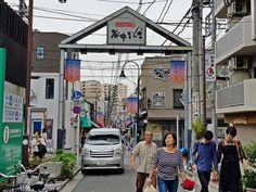 DAY 16 : Yanensen, Tokyo  #Japan #Tokyo #Yanensen