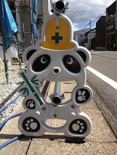 Panda flag work