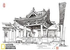 我的首页 微博-随时随地发现新鲜事 Louvre, China, Building, Travel, Home, Art, Art Background, Viajes, House