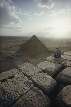 A View Of The Pyramid Of Chephren, Giza, Egypt