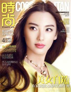 Chinese actress Zhang Yuqi covers December's Cosmopolitan magazine   China Entertainment News