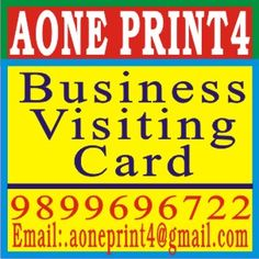 Visiting card printing in gurgaon delhi ncr here we are the one a one print4 is one of the best manufacturing computerized rubber stamps in gurgaon delhi reheart Images