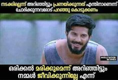 Malayalam Funny Quotes 6