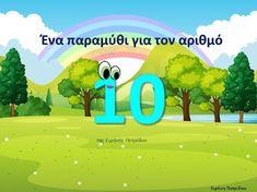 Μικρό Νηπιαγωγείο : Ένα παραμύθι για τον αριθμό 10 Number 10, Letters And Numbers, Math Activities, Movie Posters, Maths, Film Poster, Billboard, Film Posters