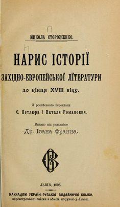 Narys istoriï zakhidno-evropeskoï lïteratury do kintsia XVIII viku : Storozhenko, N. I. (Nikola Ilich), 1836-1906 : Free Download, Borrow, and Streaming : Internet Archive