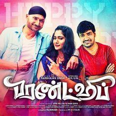 Tamil Ringtones, Movie Ringtones, Dj Remix Songs, Dj Songs, Ringtone Download, Mp3 Song Download, Anthem Song, Popular Ringtones, Movie Teaser