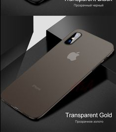 Ultra Thin Matte Phone Protective Cover For Iphone Phone Accesories, Cell Phone Accessories, Apple Logo Wallpaper Iphone, Smartphone Deals, Macbook Laptop, Cool Iphone Cases, Phone Gadgets, New Phones, Apple Products