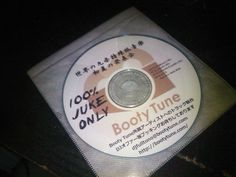 """Booty Tune """"100% JUKE ONLY"""""""