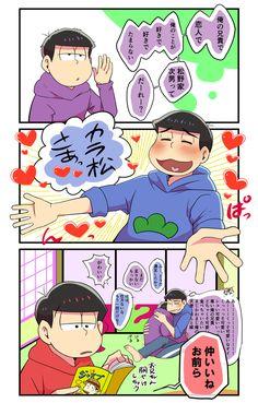 メディアツイート: 閣(かく)(@Taka0999823)さん | Twitter