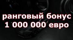 PlatinCoin ПЛАТИНКОИН Звездная программа