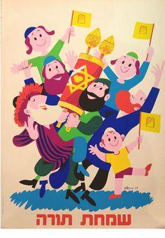 Simchat Torah, Visit Israel, Judaism, Vintage Travel Posters, Sign I, Summer Sale, Graphic Design, Holiday, Bakery