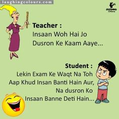 Back to school funny jokes, humour and funny memes for laughing on parents and teachers Exam Quotes Funny, Exams Funny, Funny School Jokes, Funny Jokes In Hindi, Very Funny Jokes, Funny Relationship Quotes, Silly Jokes, Funny Qoutes, Really Funny Memes