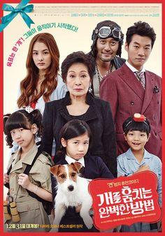 상업영화로서의 눈치보기와 가족영화로서의 미덕, [개를 훔치는 완벽한 방법] - 상업영화로서 완벽하지는 않지만 미덕이 많은 가족영화.