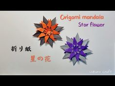 Origami Stars, Origami Flowers, Diy And Crafts, Paper Crafts, Alcohol Ink Crafts, Origami Paper Art, Origami Tutorial, Star Flower, Artsy Fartsy