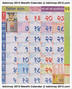December 2015 Marathi Kalnirnay Calendar